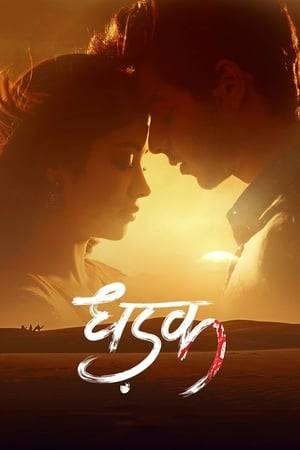 Watch Dhadak Online