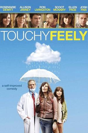 Watch Touchy Feely Online