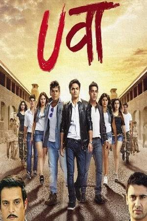 Watch Uvaa Online