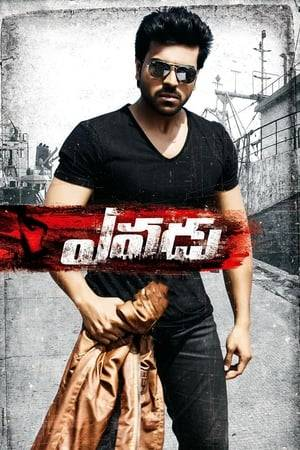 Watch Yevadu Online