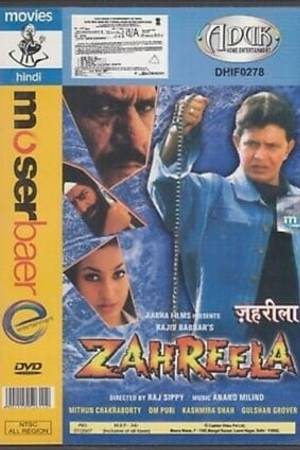 Watch Zahreela Online