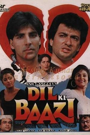 Watch Dil Ki Baazi Online