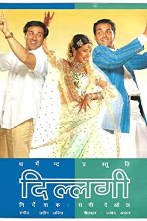 Watch Dillagi Online