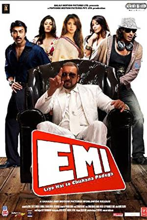 Watch EMI Online