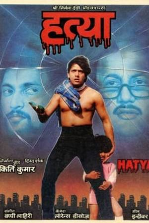 Watch Hatya Online