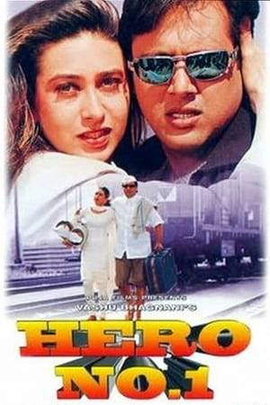 Watch Hero No. 1 Online