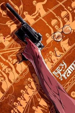 Watch Hey Ram Online