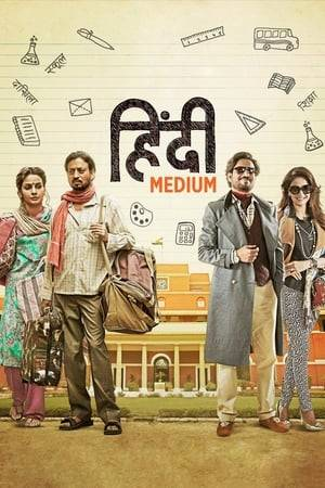 Watch Hindi Medium Online