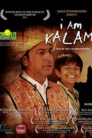 Watch I Am Kalam Online