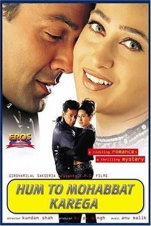 Watch Hum To Mohabbat Karega Online