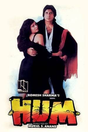 Watch Hum Online
