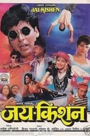 Watch Jai Kishen Online