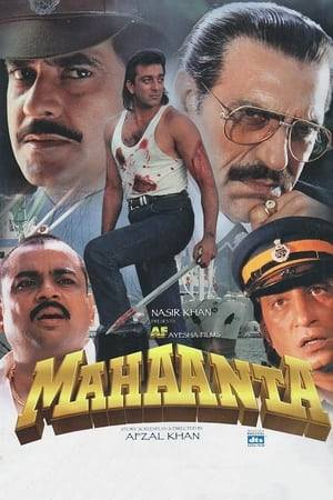 Watch Mahaanta Online