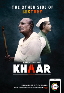 Watch Khaar Online