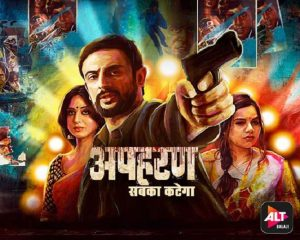Apharan in Alt Balaji Originals