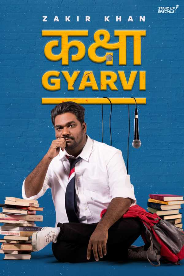 Kaksha Gyarvi Amazon Prime Original