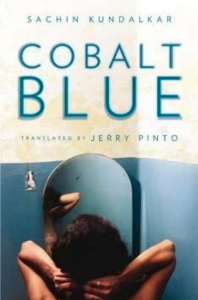 Cobalt Blue Indian Netflix Original