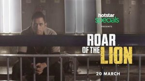 MS Dhoni in Roar of the Lion - Hotstar Special